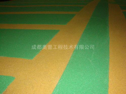 彩砂防滑坡道