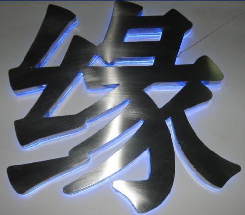 镜面不锈钢字