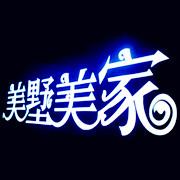 广元发光字