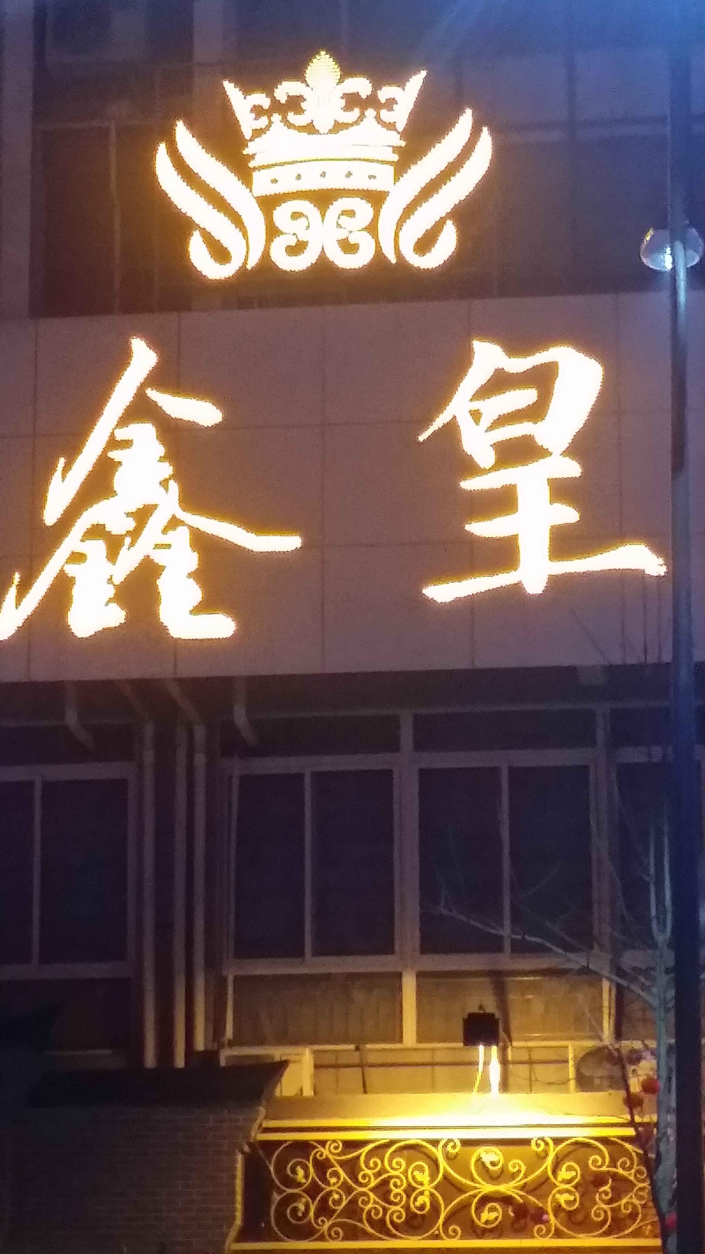 ���界┛瀛�瀛�