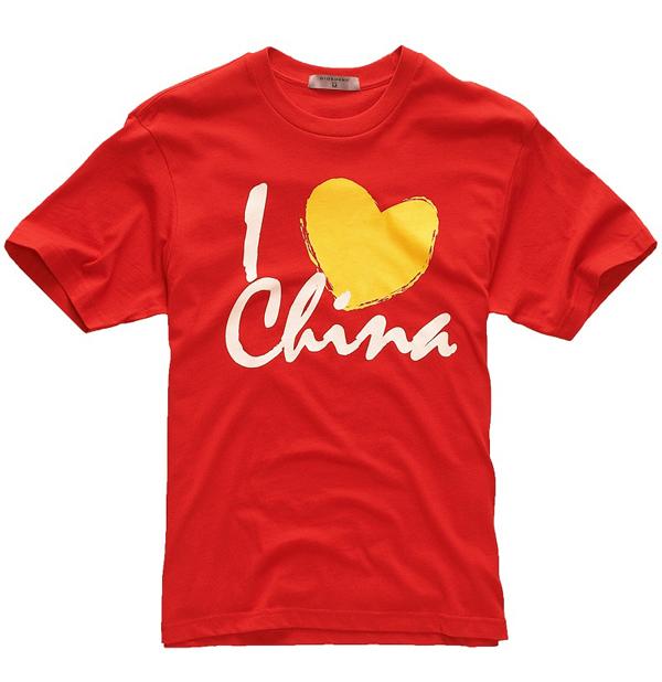 郑州广告衫厂家