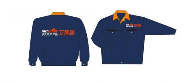 郑州工作服出售厂家