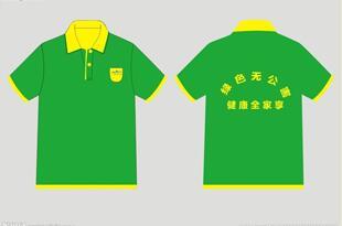 郑州广告衫定做