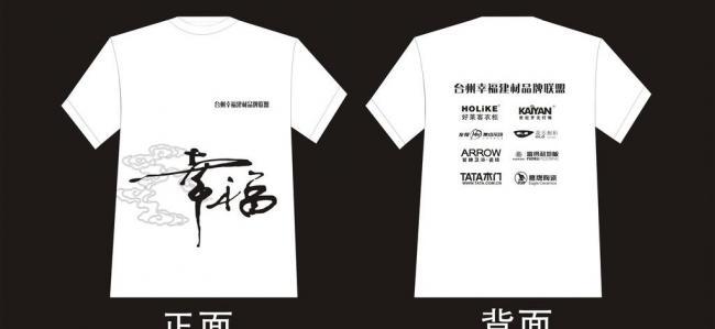 郑州广告衫厂家哪家好