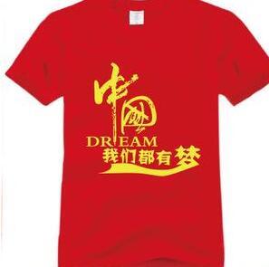 郑州文化衫定做