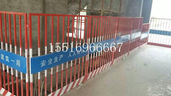 河南基坑临边防护栏