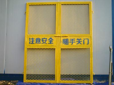 郑州电梯井围栏