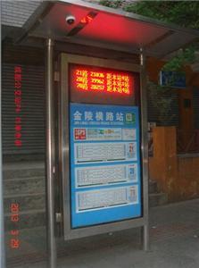 成都公交站P4.75单色屏