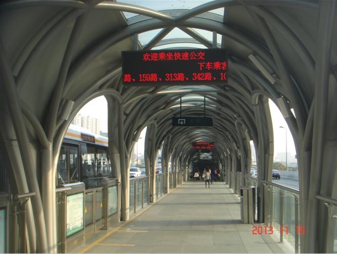 二环高架BRT P4.75