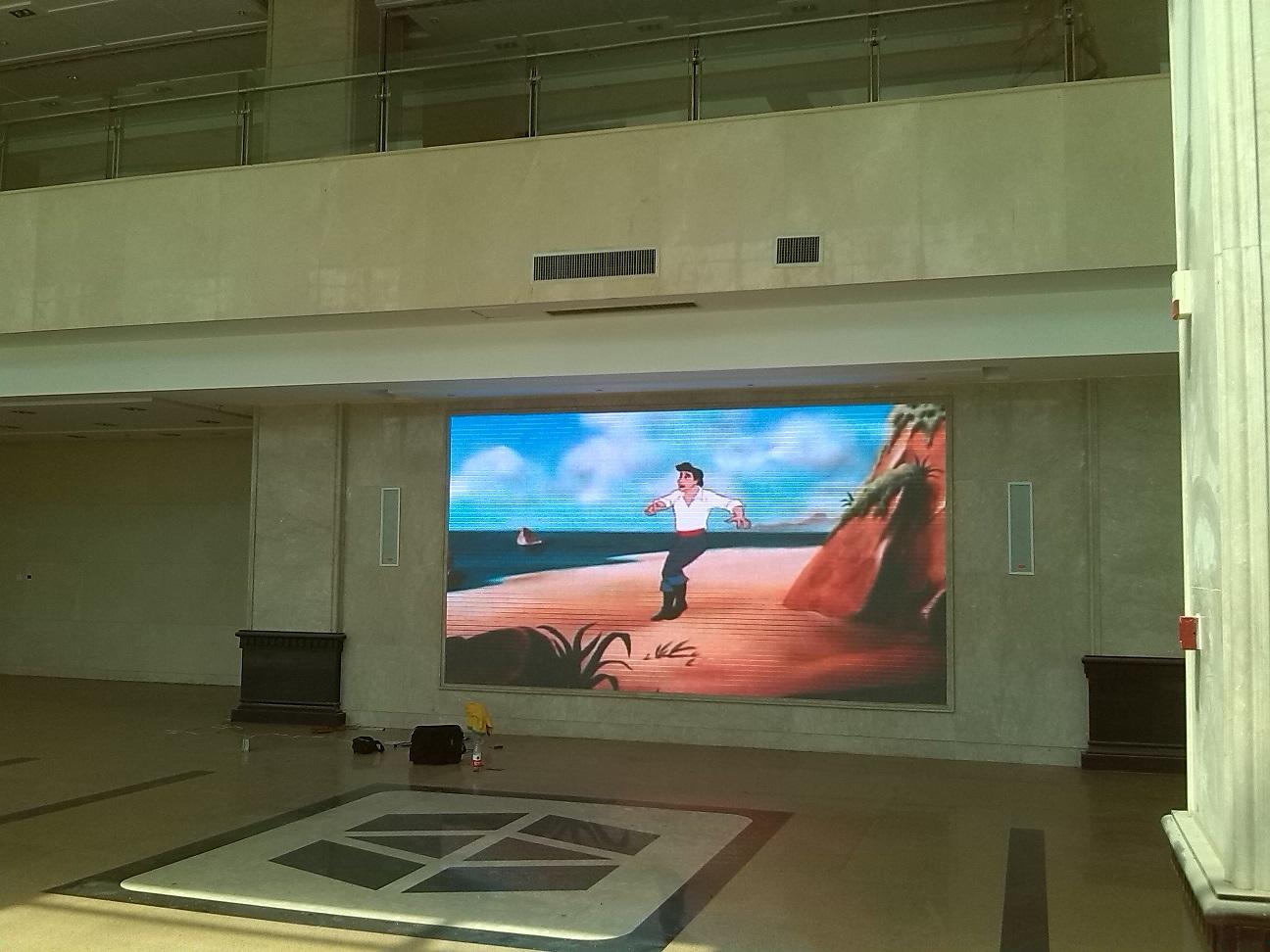 温江坪头电站
