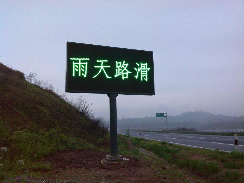 长安汽车试验场