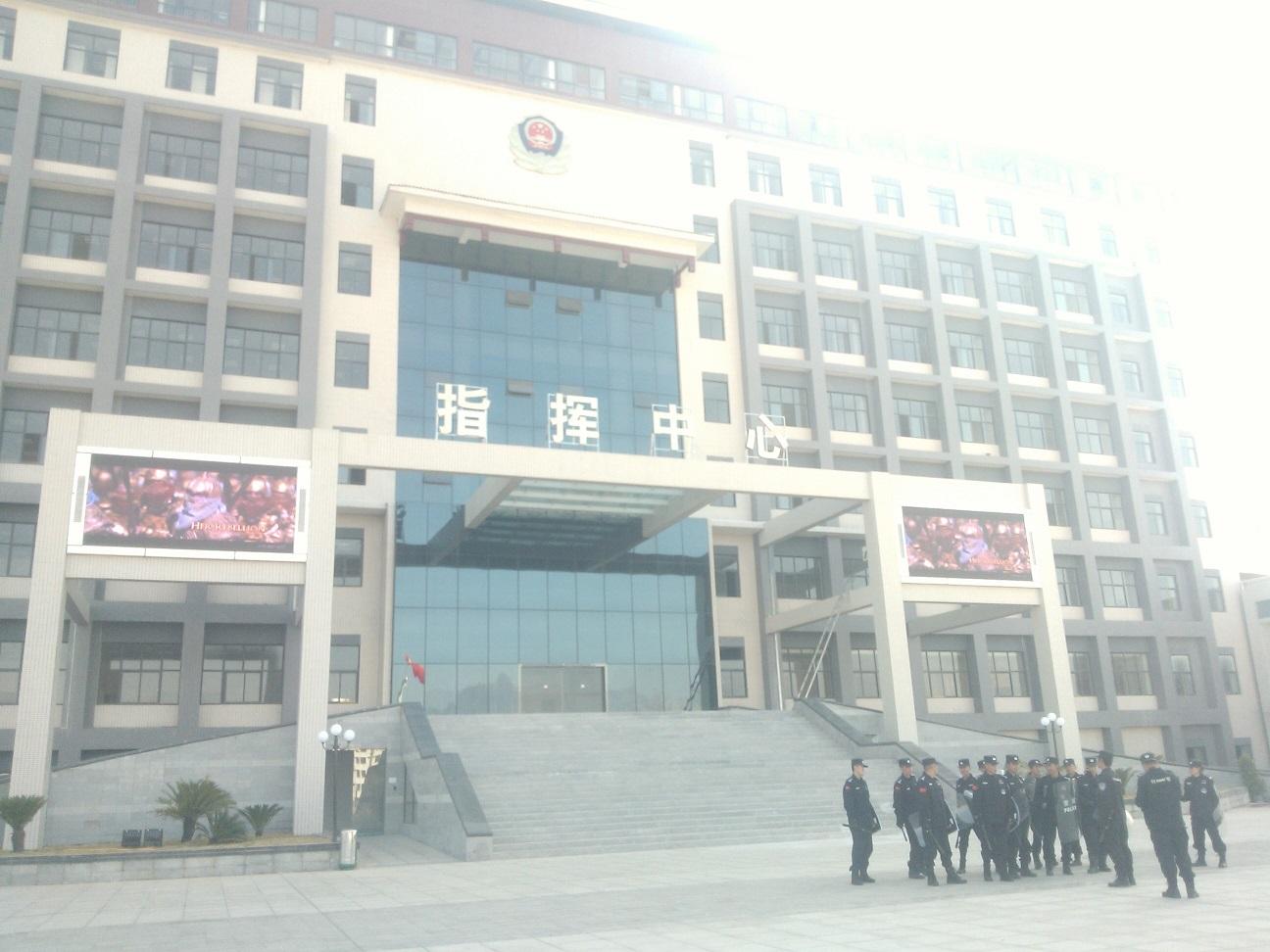 四川省礼州监狱
