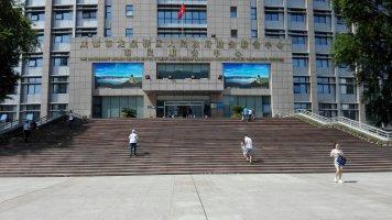 龙泉驿区人民政府政务服务中心  户外P5  45.06㎡