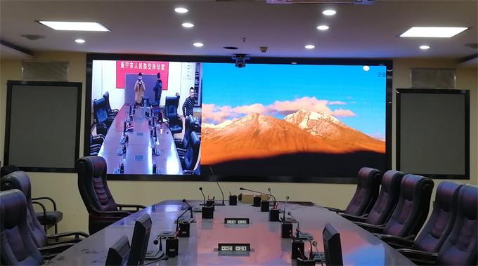 遂宁市人民防空办公室P1.3LED显示屏