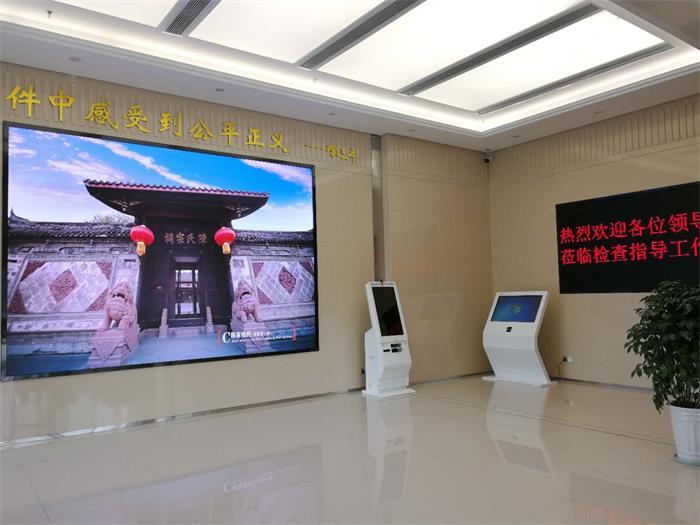 温江法院P2.0LED显示屏
