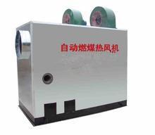 自动热风炉