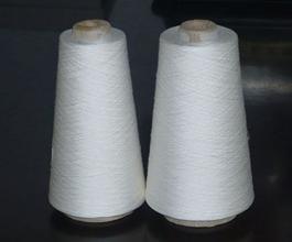 20支人棉纱