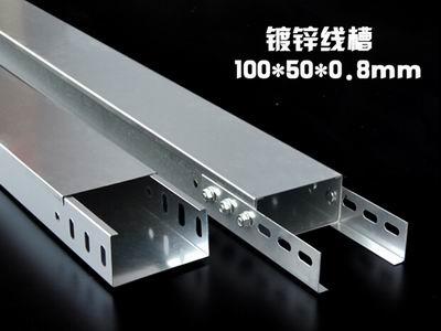 【热销】热镀锌线槽弱电电缆桥架槽式电缆桥架