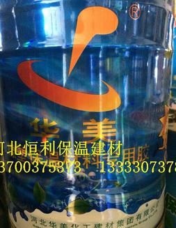 橡塑专用胶水
