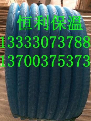 地热专用PVC护套管
