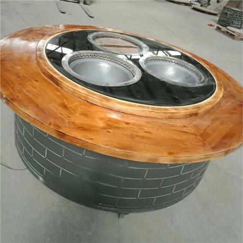 取暖大锅台