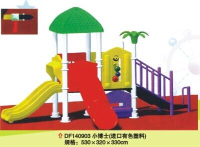 儿童组合滑梯厂家