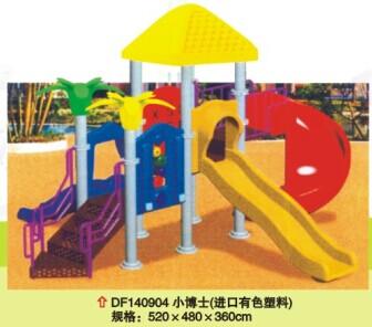儿童滑梯大型
