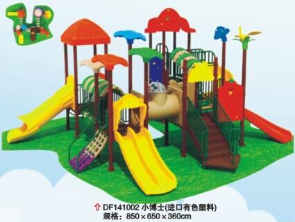 儿童游乐场滑梯