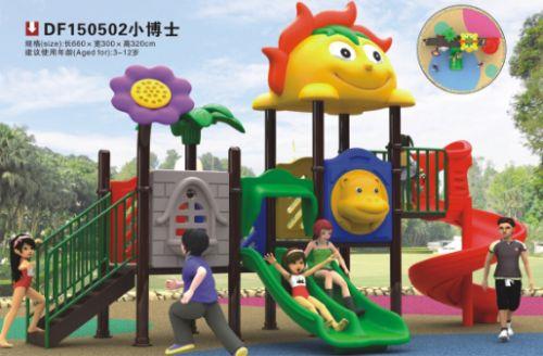 塑料儿童滑梯