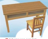 幼儿园玩具桌椅批发