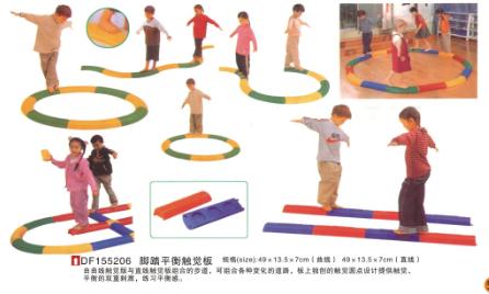 汤阴幼儿园玩具