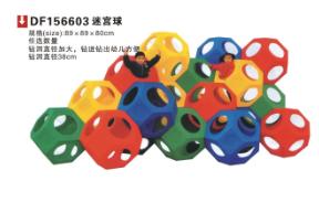 磁县幼儿园玩具