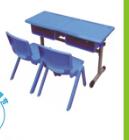 儿童桌椅厂家