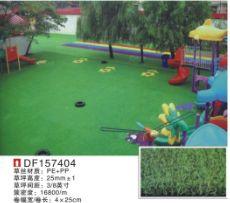开办幼儿园的设施