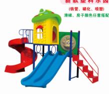 儿童大型娱乐城