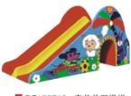小型儿童滑梯