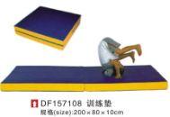 健身游戏地垫