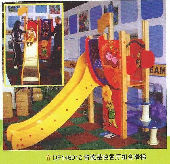 儿童游乐玩具厂家