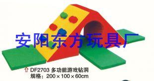 幼儿园智力玩具