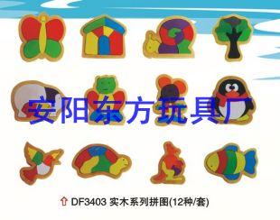 幼儿园手工玩具