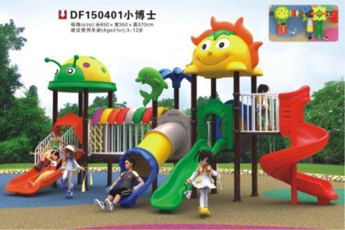 幼儿园玩具滑梯