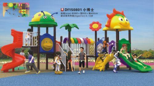 幼儿园玩具用品