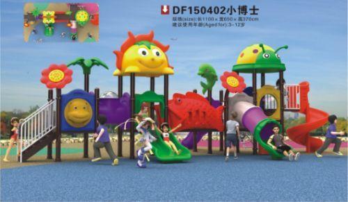幼儿园玩具设施
