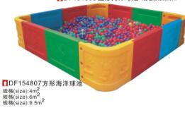 儿童幼儿园玩具