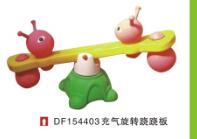 幼儿园自制小玩具
