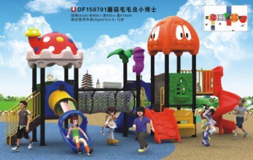 幼儿园幼教玩具