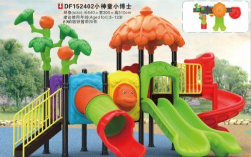 幼儿园配套玩具