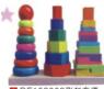 彩色城堡积木