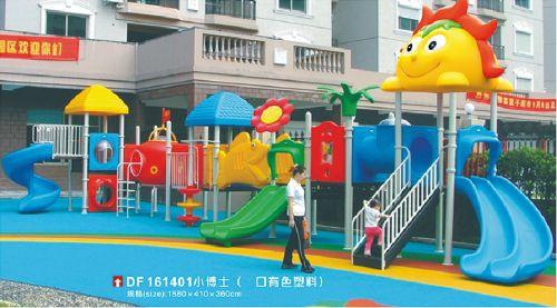 DF161401小博�? width=