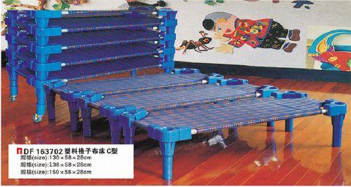 塑料格子布床